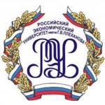 logo Plekhanov Russian Academy of Economics 150x150 - Partner Universities