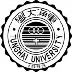 logo Tunghai University Taichung 150x150 - Universités partenaires