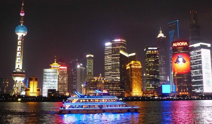 Etranger Shanghai - Étudier en Chine : Aminata, promo 2018, en échange international à Shanghai